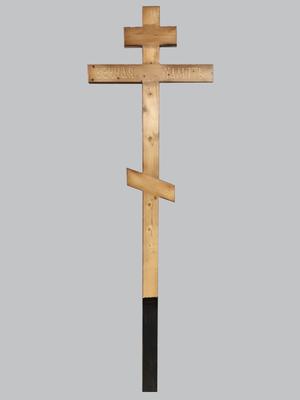 Крест деревянный с фрезеровкой